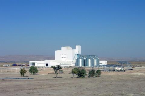 Tarfaş Yem Fabrikası ve İdari Binası